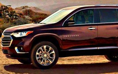 Chevrolet Traverse: выгодное предложение для наших автомобилистов