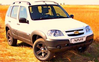 Продлены скидки напокупку Chevrolet-Niva