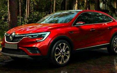 Renault Arkana: цены снижены