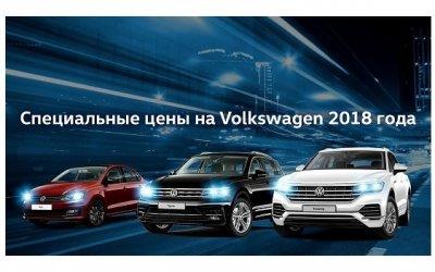 Автомобили Volkswagen – доступны для всех, подходят для каждого