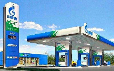 Правительство России субсидирует покупку метановых автомобилей