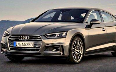 Объявлен отзыв автомобилей Audi