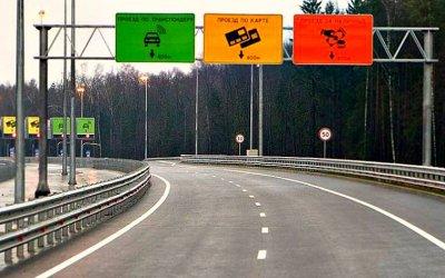 ВРоссии введут новый штраф для водителей