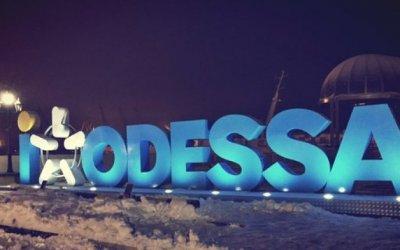 Преимущества и недостатки авторазборок Одессы