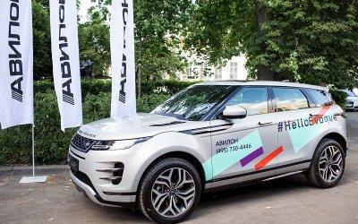 «АВИЛОН» представил новый Range Rover Evoque