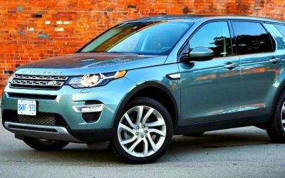 Названы российские цены нового Land Rover Discovery Sport