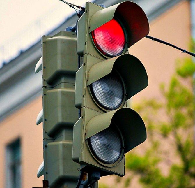 р светофор