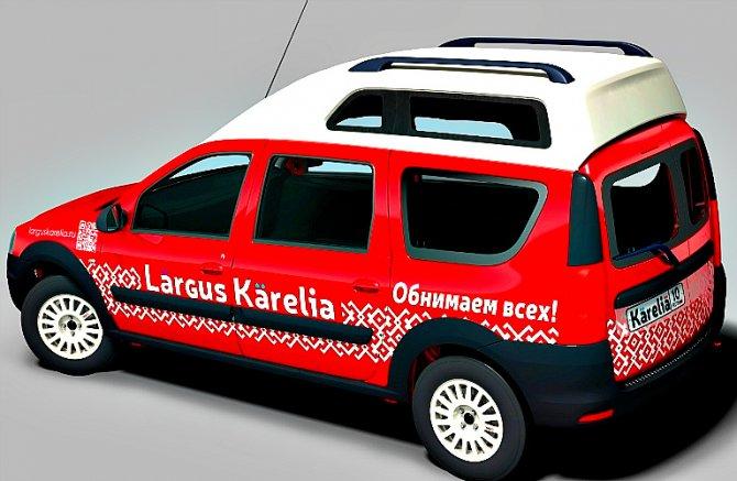 р ларгус 3