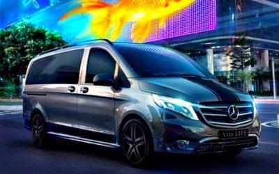 ВРоссии появились спецверсии микроавтобусов ифургонов Mercedes-Benz