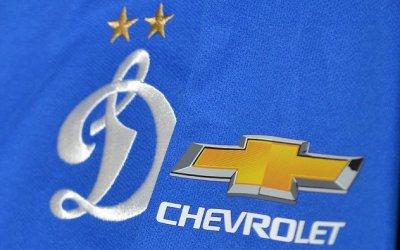 Chevrolet – партнер ФК «ДИНАМО-МСК»