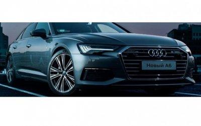 Audi А6 – ваше отражение