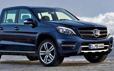 Mercedes-Benz перестанет выпускать пикапы