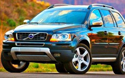 Volvo: объявлен массовый отзыв