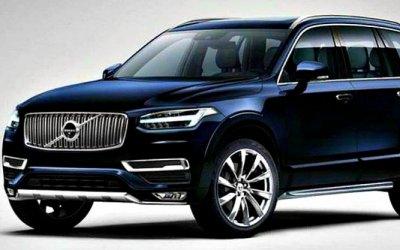 Volvo расширит линейку кроссоверов