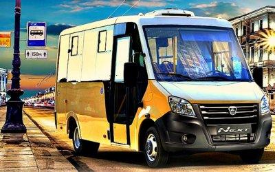 «ГАЗ» готовит новый микроавтобус