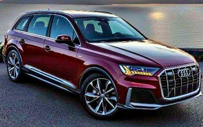 Audi Q7 стал «матадором»