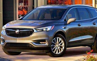 Через полгода нарынке появится новый Buick