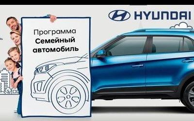 В центре внимания Solaris и Сreta в дилерских центрах Hyundai АВТОРУСЬ