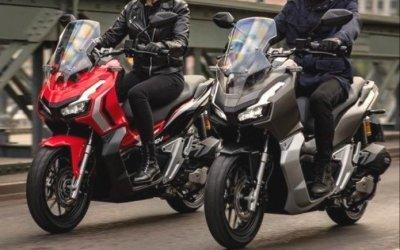 Honda представила новый скутер