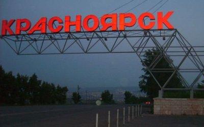 Российский авторынок держится за счет Красноярска и Кемерово