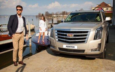 Cadillac Avilon и мужской бутик Sartorial объявили о запуске совместной акции!