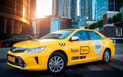 «Яндекс» начнет выдачу машин варенду под такси
