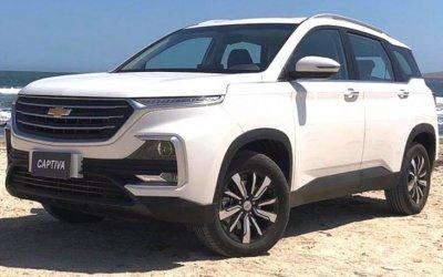 Определена дата начала продаж нового Chevrolet Captiva