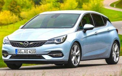 Opel представит три экономичные новинки
