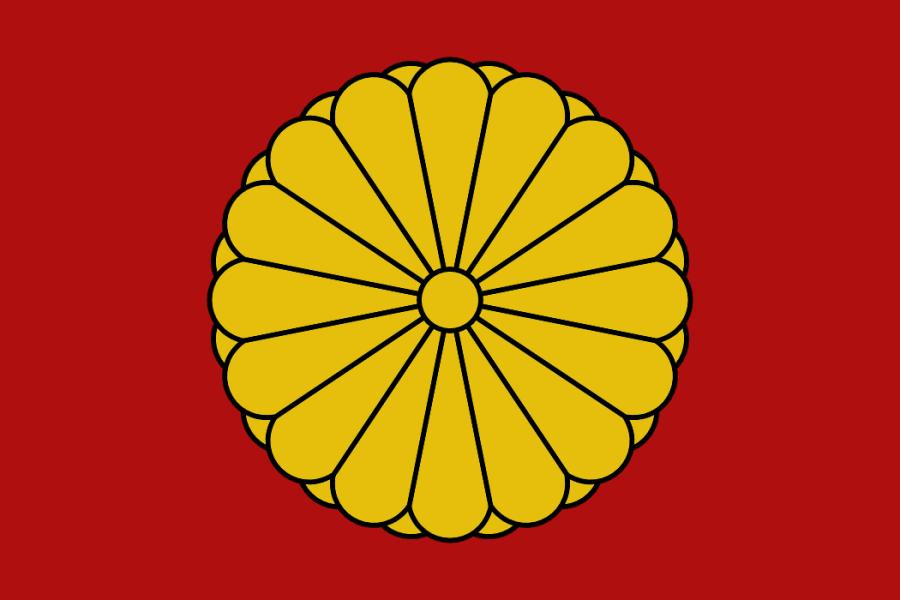 чулки герб японии картинки это роскошь средство