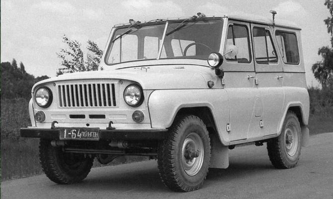 7 УАЗ-469