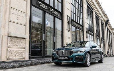НОВЫЙ BMW 7 СЕРИИ. УПРАВЛЯЙТЕ МИРОМ В РОСКОШНОЙ АТМОСФЕРЕ.
