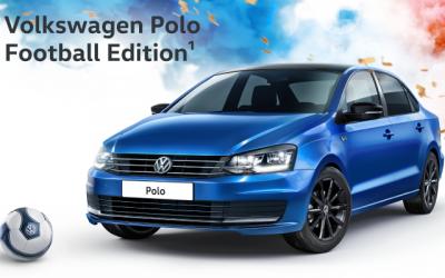 Volkswagen Polo Football Edition – полон футбола