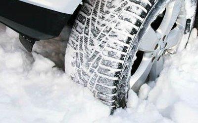 Зимние шины: правила выбора, основные параметры и характеристики