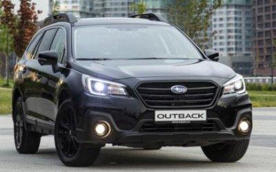 ВРоссию приехала новая спецверсия Subaru Outback