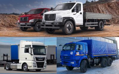 Лидеры российского рынка грузовых автомобилей показывают рост продаж