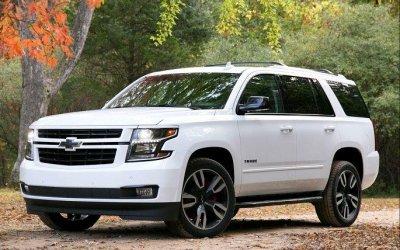 General Motors: объявлены спецпредложения для России