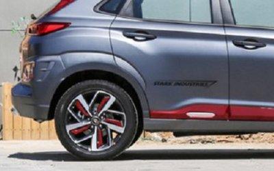 Компания Hyundai показала кроссовер Encino - обычный и в честь