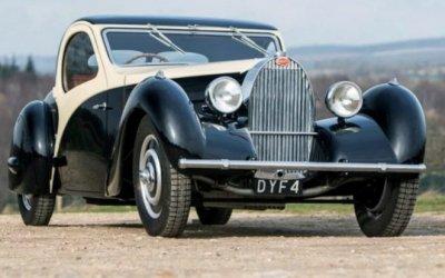 Нааукционе продан уникальный Bugatti