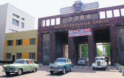 Volkswagen может перестать сотрудничать с«ГАЗом»