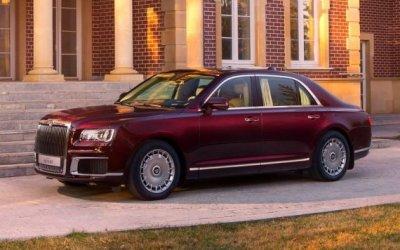 Обнародованы планы продаж автомобилей Aurus