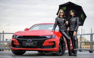 «Авилон» продал Camaro для розыгрыша в акции Monster Energy.