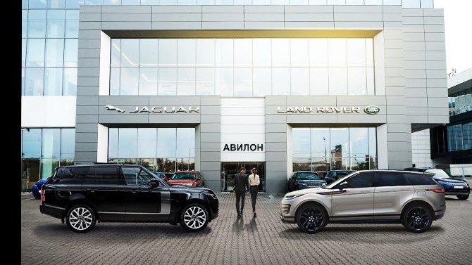 «АВИЛОН» значительно снижает цены на Land Rover!