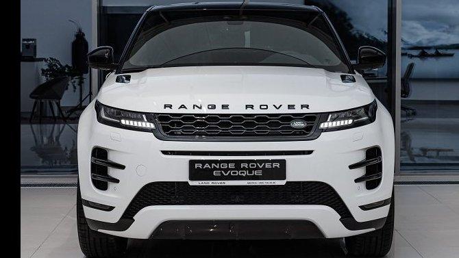 Новый Range Rover Evoque от 2 601 000 рублей в «АВИЛОН»!