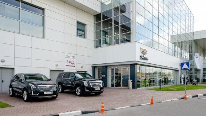 «Авилон» Cadillac Chevrolet увеличивает поддержки для корпоративных клиентов.
