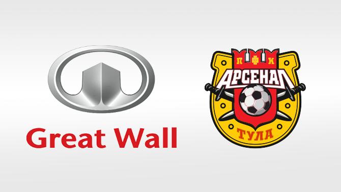 Great Wall станет первым китайским и первым автомобильным спонсором российского футбольного клуба