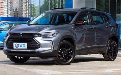 Новый Chevrolet Tracker стал бестселлером вКитае