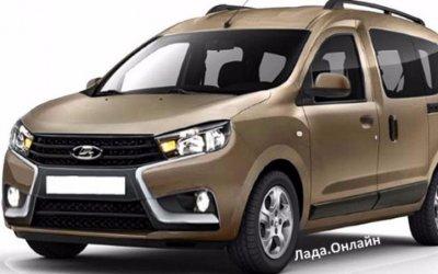Скорый выпуск Lada Van оказался «уткой»
