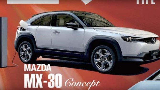 Электрокроссовер Mazda: премьера уже завтра
