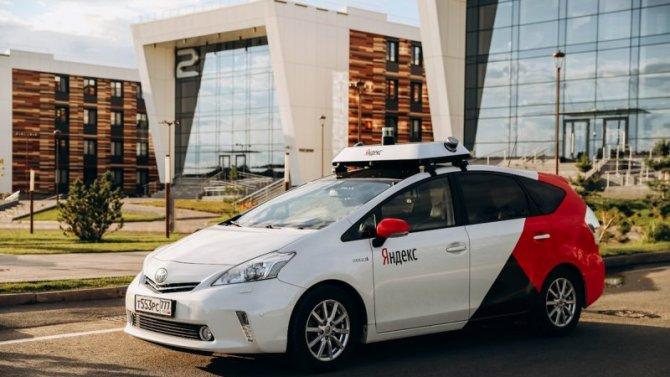 Жители России доверяют беспилотным автомобилям