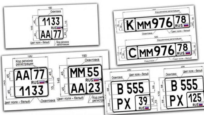 ВТатарстане начали выдавать автомобильные номера нового образца